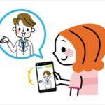 オンライン診療の光景