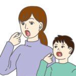 舌下免疫療法をしている親子
