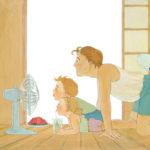 扇風機の前で涼む親子の絵